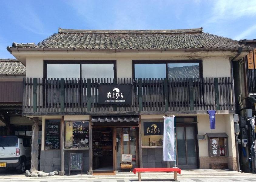 たまゆら出雲大社店 Tamayura Izumotaisha Shop