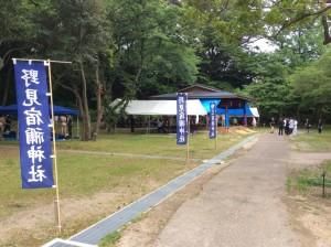 島根県中学校相撲連盟