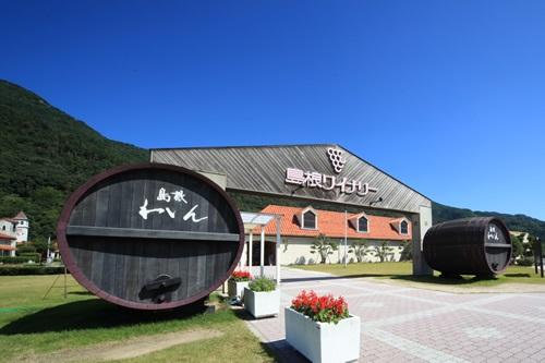 島根ワイナリー Shimane Winery